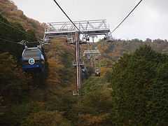 Hakone Ropeway @ From Sounzan to Owakudani @ Hakone