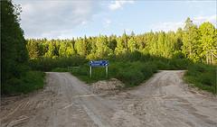 Карелия / Karelia